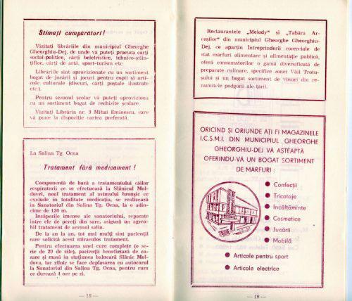1979-filatelie-aniversare-scm-reclama