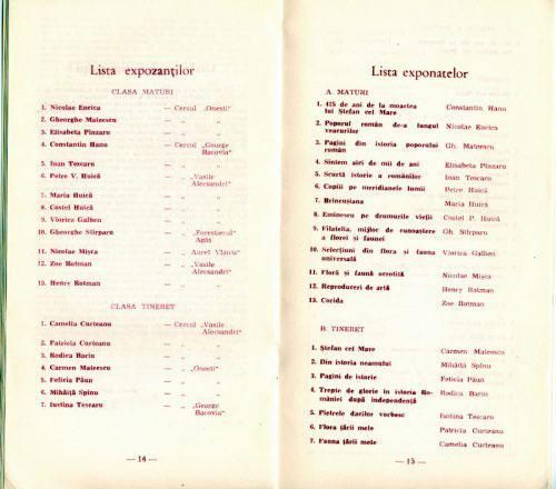 1979-filatelie-aniversare-scm3