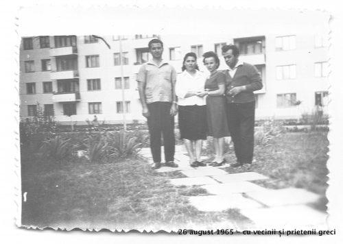 26-august-1965-cu-vecinii-greci