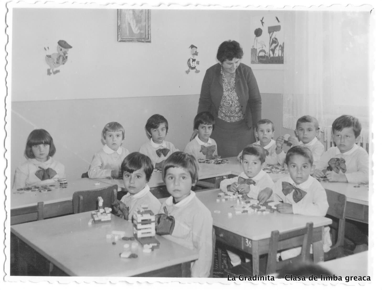 1968-gradinita-greci