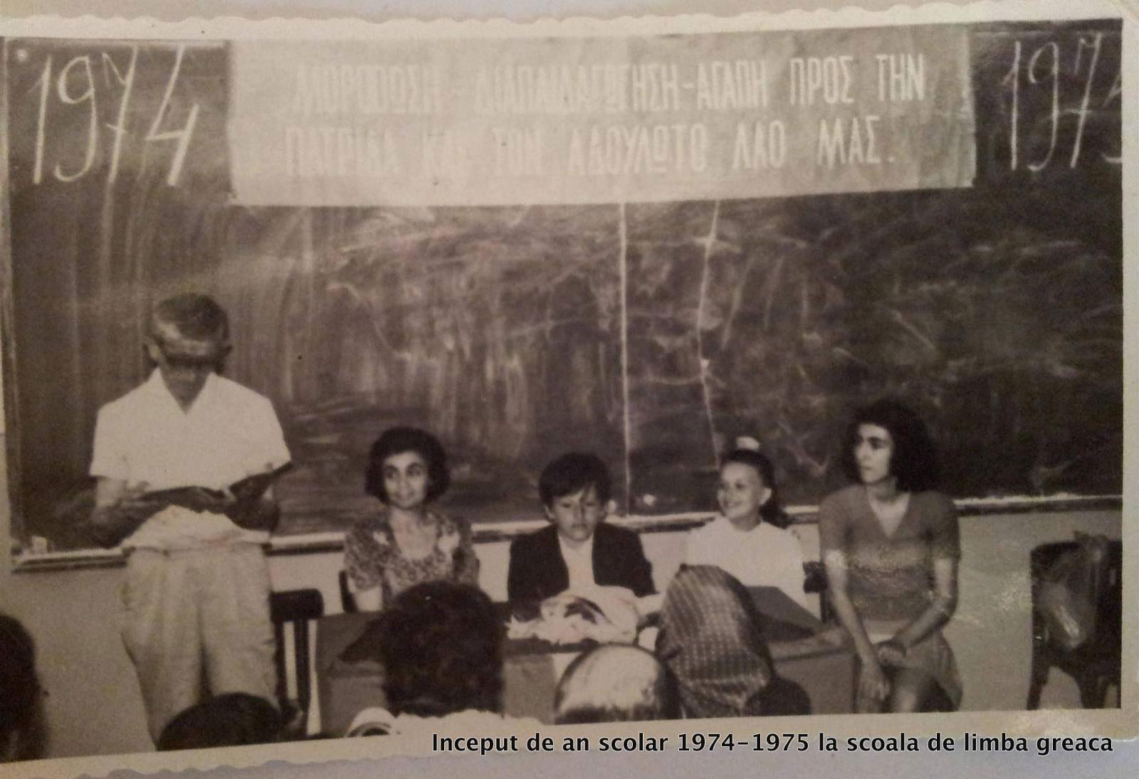 1974-1975-scoala-in-limba-greaca